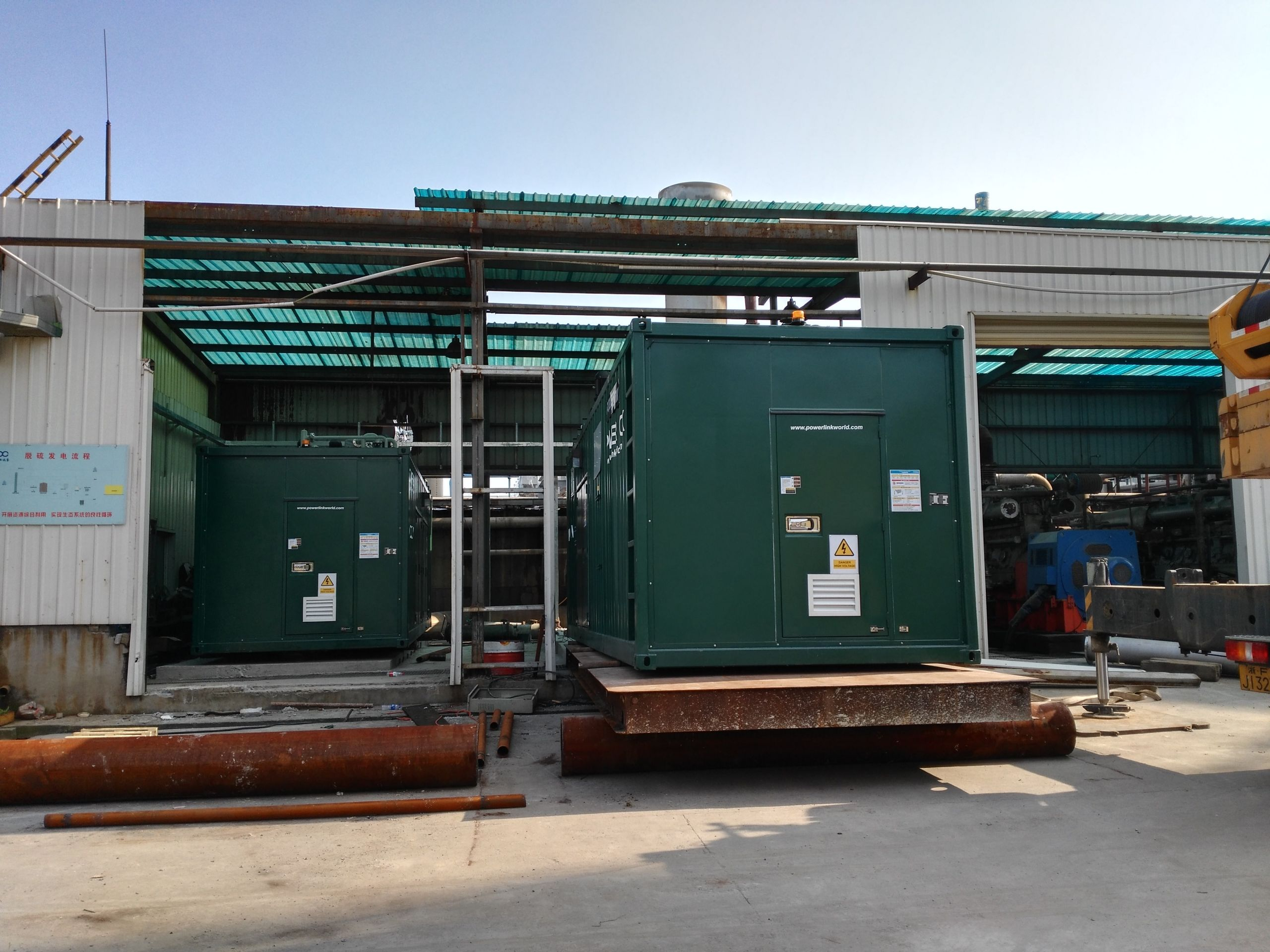 PowerLink   2MW Natural Gas Power Generation