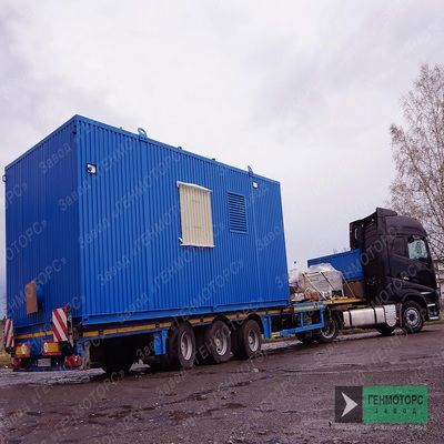 Powerlink 400kw Natural Gas Power Generation project-2